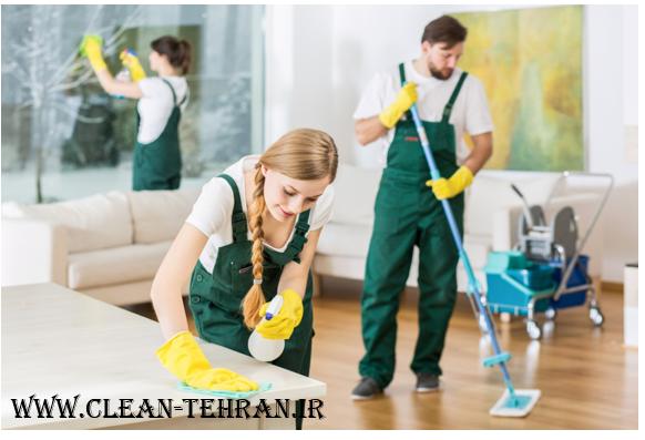 نظافت منازل ویلای و آپارتمانی در تهران
