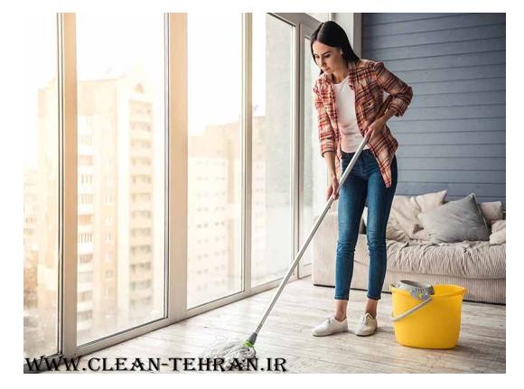 نظافت منزل در جنوب تهران
